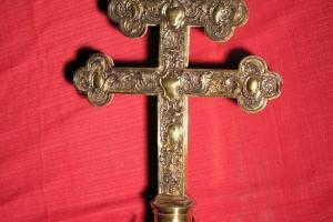 Cruz del Cardenal Mendoza